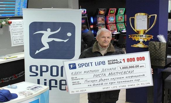 Слика од Победникот на втора шанса за милион е од Крива Паланка!