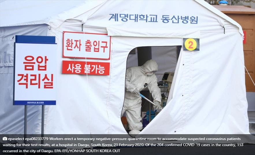 Слика од Со ширењето на Ковид-19 во Јужна Кореја, се развива и страшен верски култ