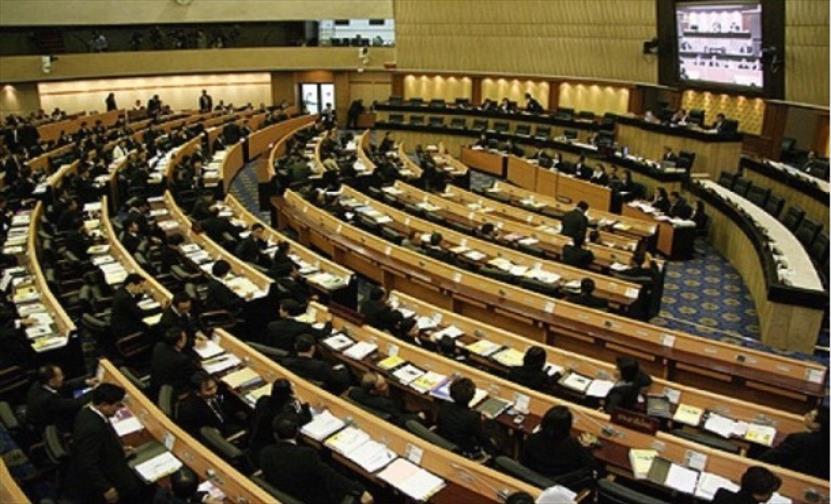 Слика од Уставниот суд на Тајланд ја распушти опозициската партија