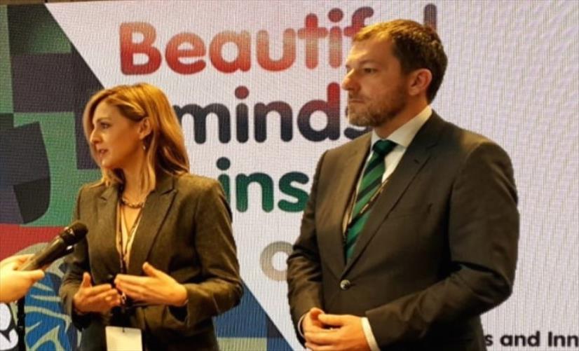 Слика од Иницијатива за основање на регионален фонд за иновации