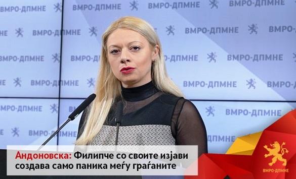 Слика од Андоновска: Филипче со своите изјави создава само паника меѓу граѓаните