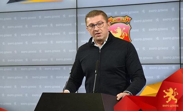 Слика од Мицкоски: Тие се мафија која се бори за власт и пари, ние се бориме за заедничката иднина на Македонија