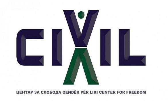 Слика од ЦИВИЛ: Црната пропаганда е закана за демократијата и правото на глас