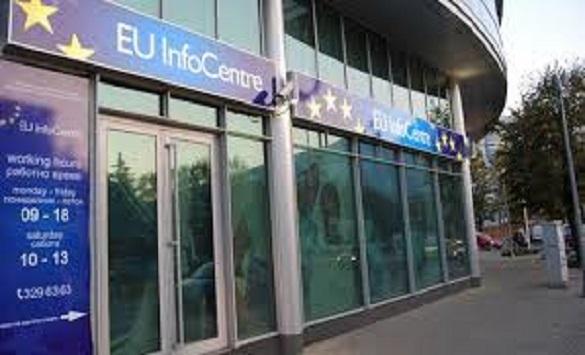 Слика од Делегација на ЕУ: Да се почитува слободата на медиумите