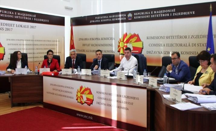 Слика од ДИК продолжува со работа за изборите до донесување на конечна одлука за одложување