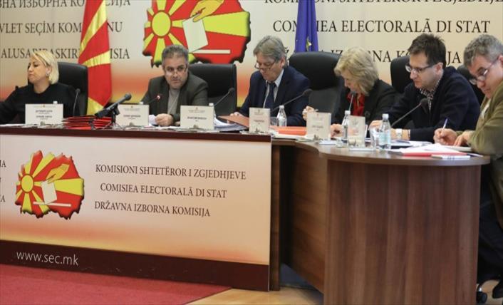 Слика од ДИК одлучува за поднесените листи на кандидати за пратеници