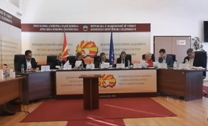 Слика од Гласачки ливчиња: СДСМ под број 3, ВМРО-ДПМНЕ под број 14