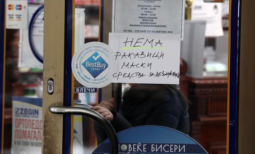 Слика од Скопски корона мерки (Галерија)