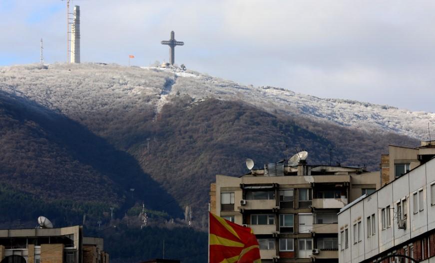 Скопски корона мерки (Галерија)
