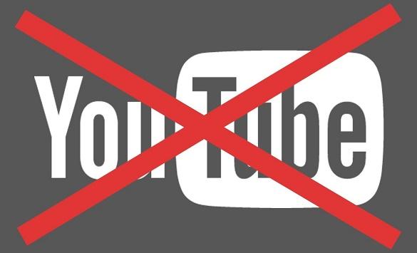 Слика од ЈуТјуб ги ограничува содржините за корисниците во ЕУ и во Велика Британија