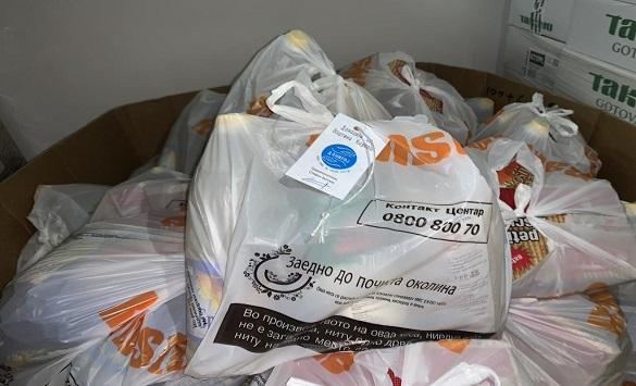 Слика од Социјални пакети за помош на 50 домаќинства од Карпош