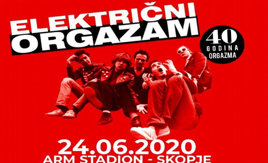 """Слика од Концертот на """"Електрични оргазам"""" во Скопје презакажан за 24 јуни"""