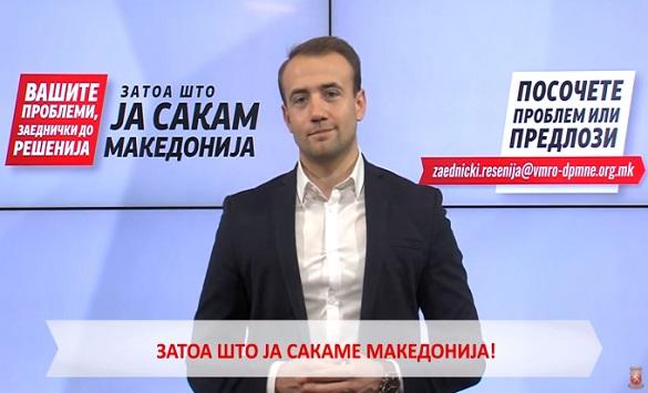 Слика од Стојаноски: Во општина Ѓорче 180.000 евра пари на граѓаните ќе бидат потрошени за партиски вработувања наместо за справување со корона вирус