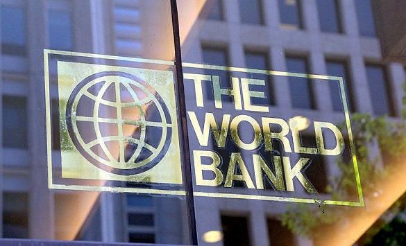 Слика од Светска банка: БДП годинава минус 0,4