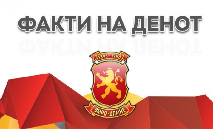 Слика од ВМРО-ДПМНЕ: Факти на денот: Македонија на дното на листата на земји во закрепнување од пандемијата