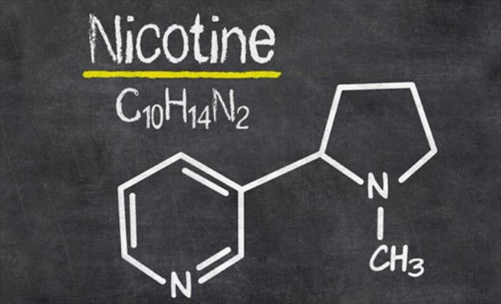 """Слика од Клиничка студија во Франција: Никотинот против """"Ковид-19"""""""