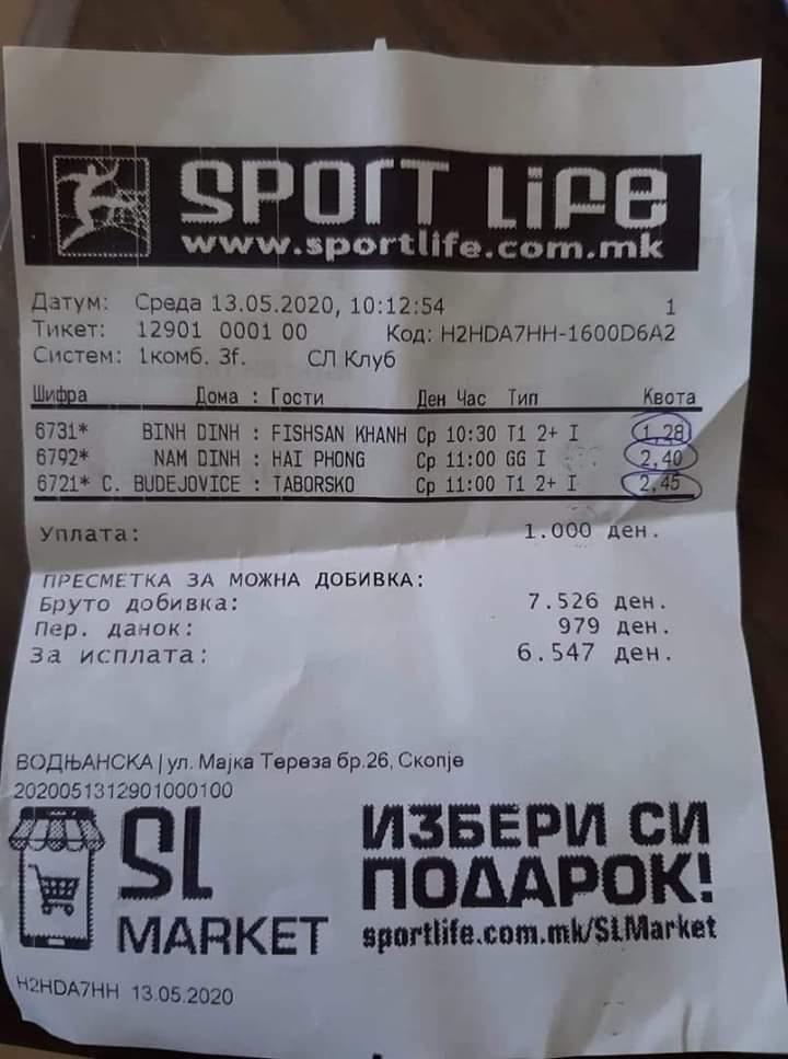 """Чекал да отворат обложувалниците, па """"скоцка"""" добитен тикет во Sport Life (Фото)"""