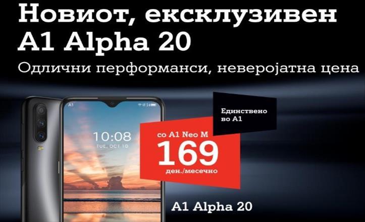 Слика од А1 Alpha 20 – најнова генерација на А1 телефони