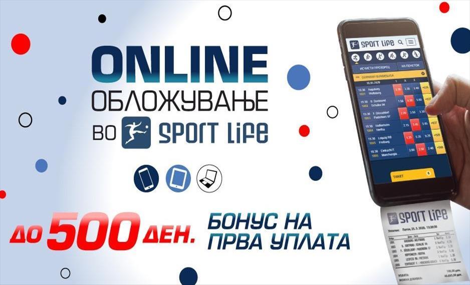 Слика од Sport Life онлајн-обложување: До 500 денари бонус на првата уплата!