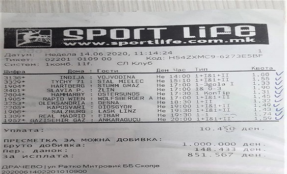 """Слика од Милионска добивка во Драчево, обложувач го """"олесни"""" Sport Life за милион денари!"""