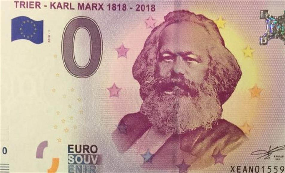 Слика од Банкнота со вредност од 0 евра се продава по три евра