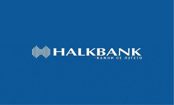 """Слика од Глобал Фајнанс ја прогласи Халкбанк за """"Најдобра банка за работа со население за 2020 година"""""""