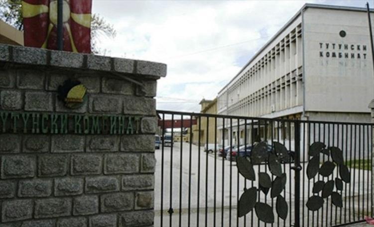 Слика од Станкоски: Тутунскиот комбинат работи со добивка, а тутунарите добија највисока откупна цена