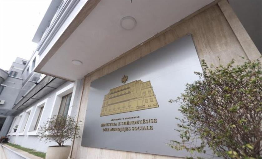 Слика од Мета не ја отфрла можноста да го свика Советот за национална безбедност поради влошената состојба со Ковид-19