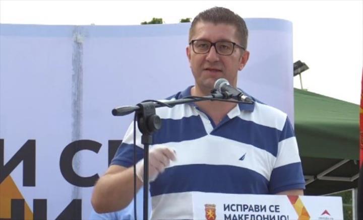 Слика од Мицкоски: Не политичарите туку граѓаните на Иловица и Штука ќе одлучуваат за рудниците