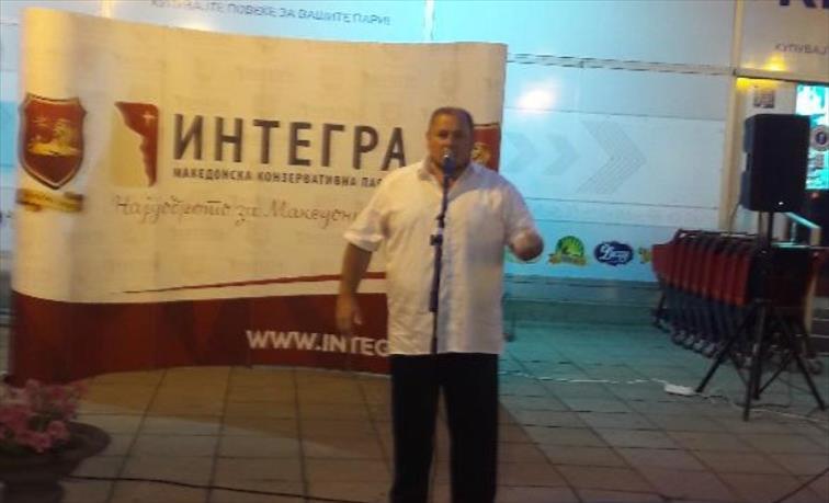 """Слика од """"Интегра"""" пред гевгеличани ја претстави изборната програма"""