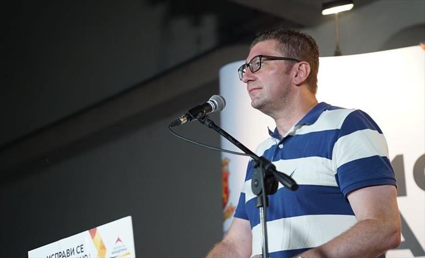 Слика од Мицкоски: На изборите ќе се бира за унитарна Македонија или федерализација според планот на СДСМ и БЕСА