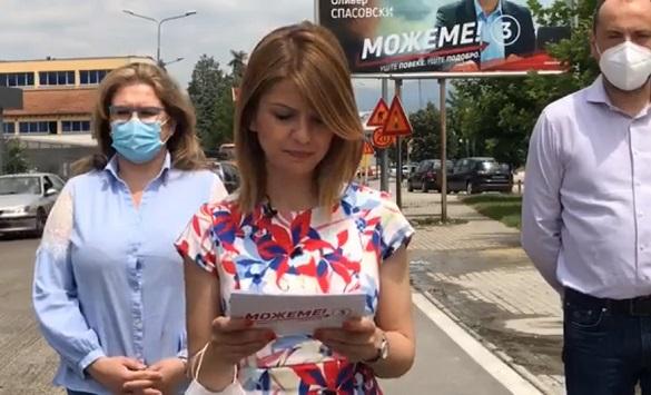 Слика од Лукаревска: Нудиме поголеми плати и пензии и шанса за младите да останат во државата