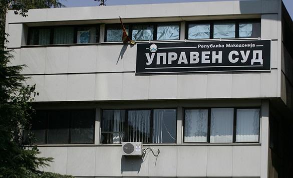Слика од Отфрлена тужбата на министерот Чулев против Владата