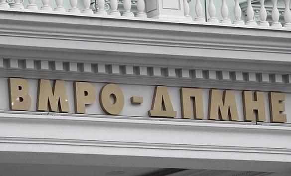 Слика од ВМРО-ДПМНЕ: Македонија е балканска Ломбардија, затоа што парите ги јаде криминалната пирамида на Заев
