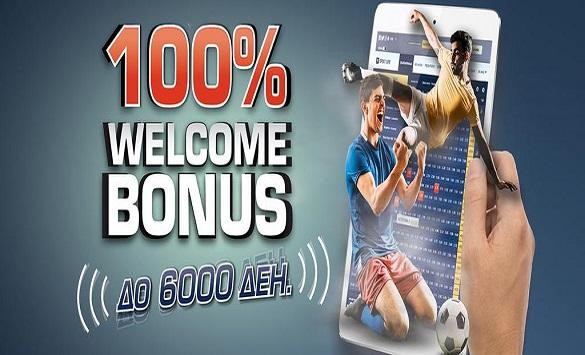 Слика од Sport Life доделува два нови бонуса за онлајн обложувачите