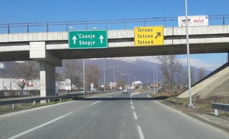 Слика од Мотоциклист го изгуби животот, четири сообраќајки во Тетово