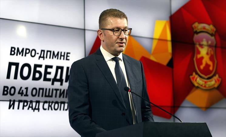 Слика од Мицкоски: Македонија влегува во црвена зона на презадолженост, долгот достигна 59,5%