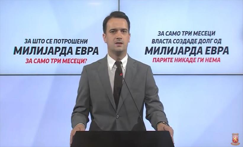 Слика од Нелоски: Има долг од 1 милијарда евра за три месеци а пари никаде нема