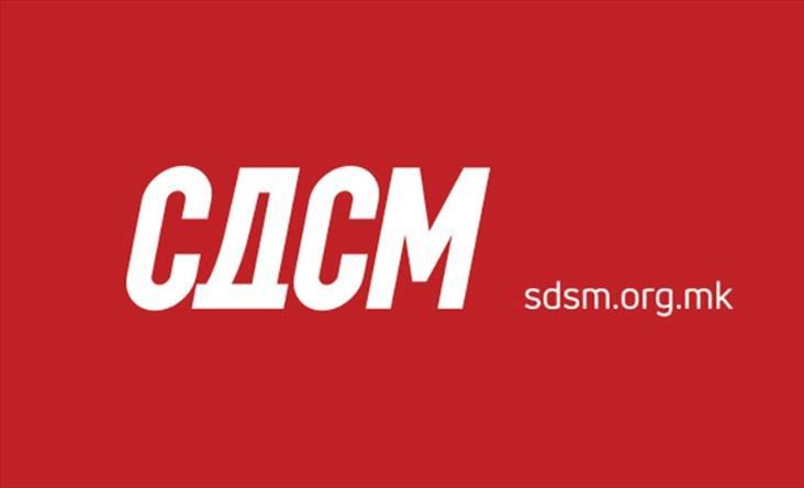 Слика од Реакција на СДСМ на прес-конференцијата на Владимир Нелоски од ВМРО-ДПМНЕ