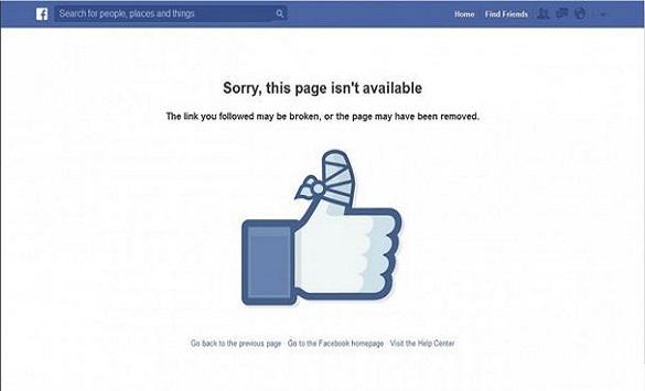 Слика од Фејсбук отстрани седум милиони објави со лажни информации за коронавирусот