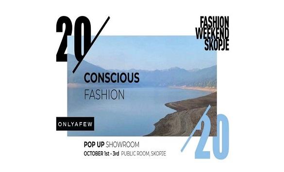 Слика од 22. Моден Викенд Скопје од 1 до 3 октомври во Јавна Соба