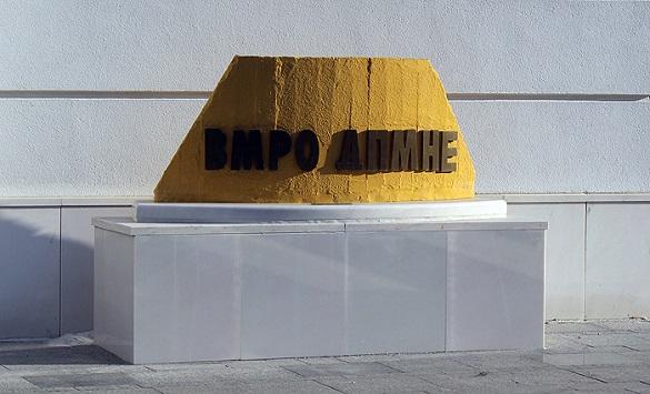 Слика од ВМРО-ДПМНЕ: СДСМ ја урива економијата, нема викенд без ДДВ, но има поткуп со картички