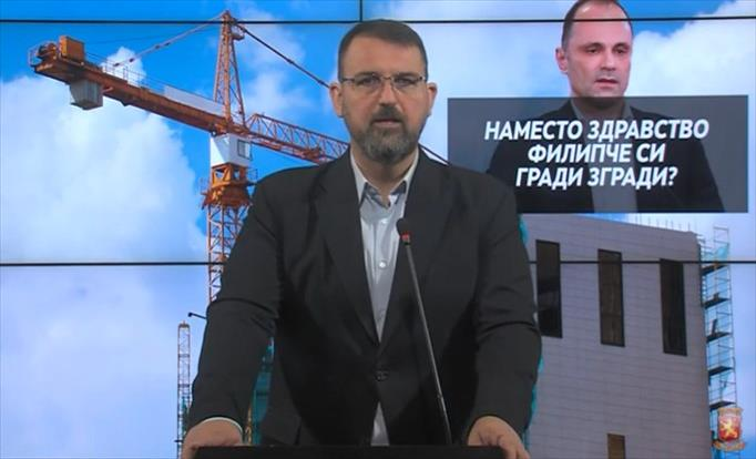 Слика од Стоилковски: Додека граѓани умираат од Корона, Филипче си гради згради низ Скопје