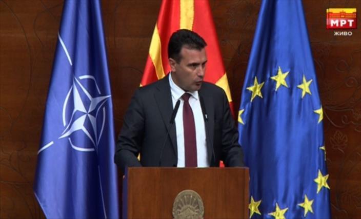Слика од Со именувањето на заменици министри се комплетира системот на силни и ефикасни институции, вели Заев