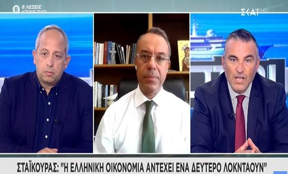 Слика од Стајкурас: Грчката економија може да издржи втор целосен карантин