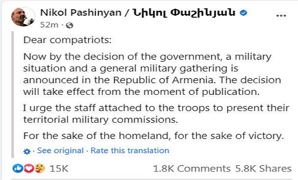 Слика од Во Ерменија прогалсена воена состојба и општа мобилизација