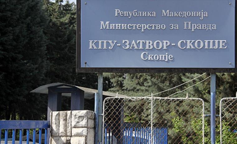 Слика од 52 годишен затвореник од Скопје пронајден починат во затворот во Шутка