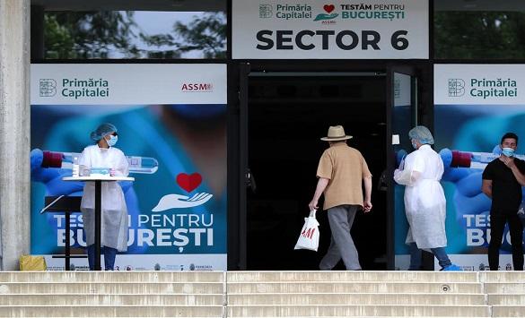 Слика од Поради пандемијата во Романија речиси половина милион луѓе би можеле да останат без работа