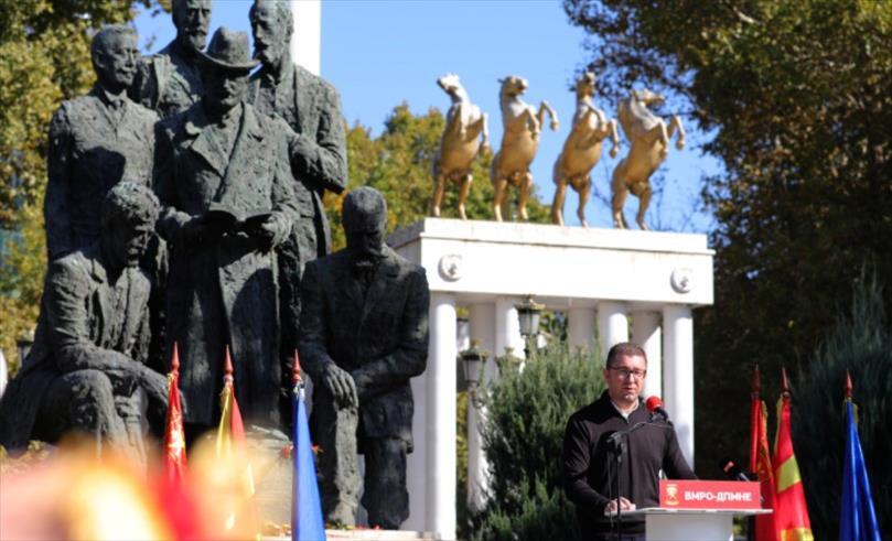 Слика од Мицкоски: ВМРО е живо, ВМРО е пркост, пиреј, аманет, обврска, должност почитување, ВМРО постои за Македонија