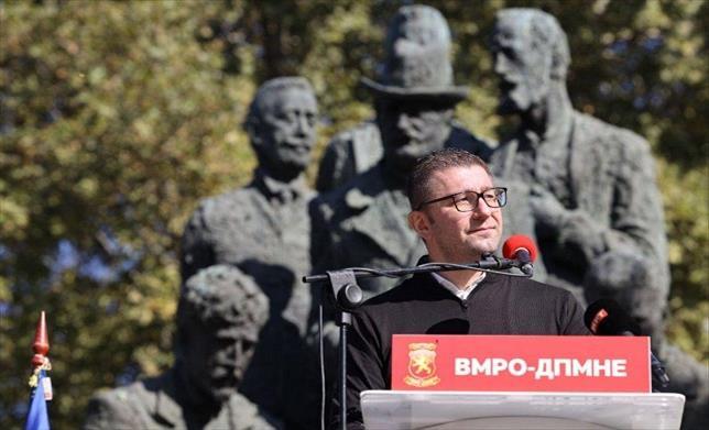 Слика од Мицкоски: Нека остане запишано дека ВМРО-ДПМНЕ ќе ја поништи секоја одлука со која Гоце Делчев нема да биде Македонец